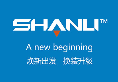 Official announcement! Shanli brand new logo officially launched